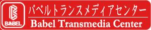 翻訳出版・デジタル編集サービス